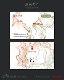 水墨山水风格企业名片设计