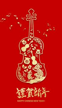 鼠年小提琴音乐新年贺卡素材