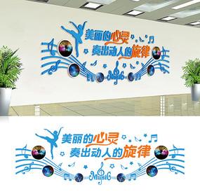 音乐室培训室教室舞蹈室文化墙