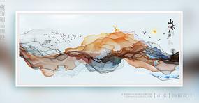 中国风山水画海报设计