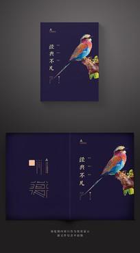 紫色典雅地产品牌画册封面