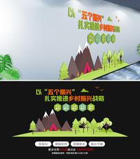 创意乡村振兴战略文化墙