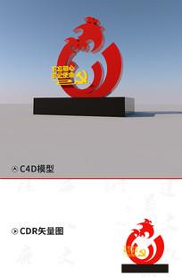 党建精神堡垒雕塑设计