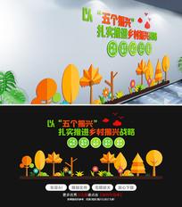 大气新农村乡村振兴文化墙