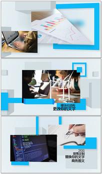 公司企业大事记时间轴图文展示视频模板