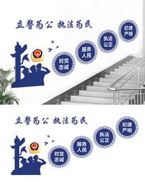 警营楼梯文化墙设计