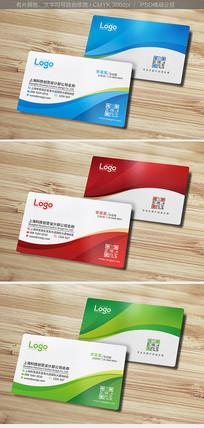 蓝色创意企业名片设计