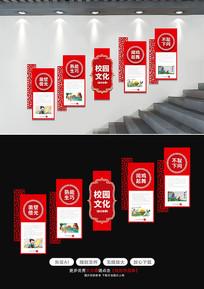 廉政文化墙中国风校园文化墙