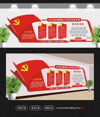 立体党建文化墙
