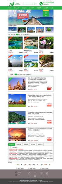 绿色旅游网站二级页面设计