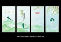 绿色清新瑜伽海报