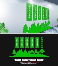 乡村振兴文化墙效果图设计