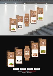 学校食堂文化墙员工餐厅文化墙