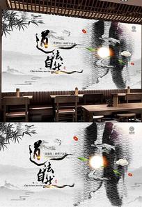 中国风中式武术太极武馆背景墙