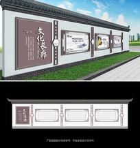 中式大气校园文化长廊文化墙