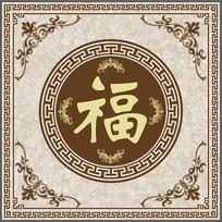 中式福字大理石背景装饰墙画 TIF