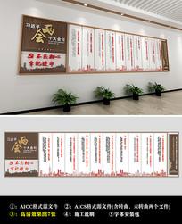 中式两会十大金句党建文化墙