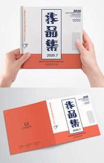 毕业设计作品集画册封面设计