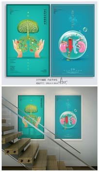 创意世界防治结核病日海报