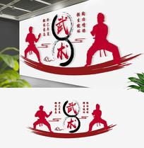 古典武术跆拳道文化墙