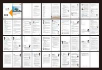 检务公开手册设计