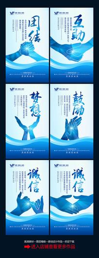 蓝色企业文化标语展板