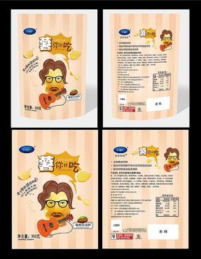薯片包装袋设计