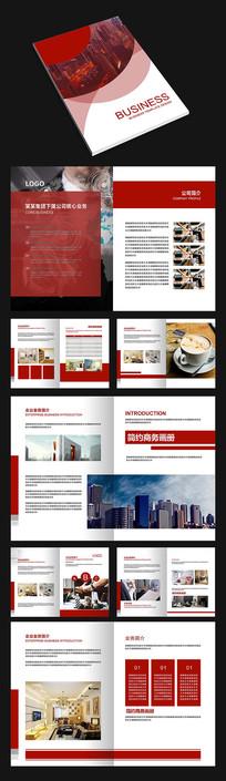 通用红色商务企业画册