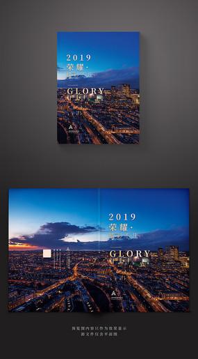 现代商务城市地产品牌画册封面