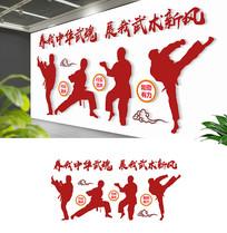 校园跆拳道武术剪影展板