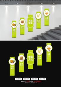 校园食堂企业食堂楼梯文化墙