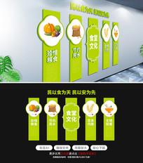 校园食堂文化墙食堂文化模板