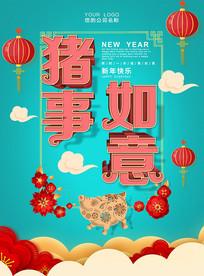 喜庆大气春节海报