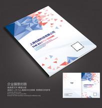 创意精美产品画册封面设计