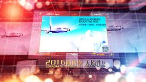 党政大气空间图文展示视频模板