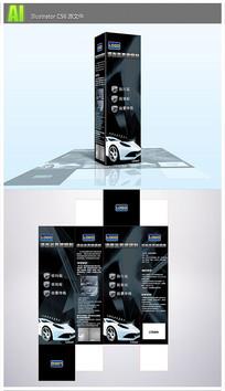 黑色汽车镀膜剂包装设计