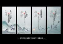 极简中国风品质企业文化展板