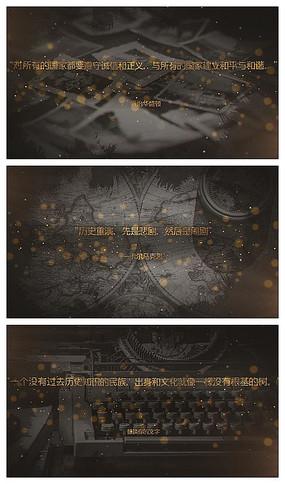 金色粒子文字回顾辉煌历史人物视频模板