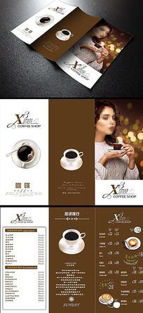 咖啡餐饮美食三折页