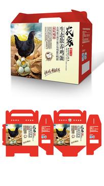 绿壳鸡蛋礼盒设计