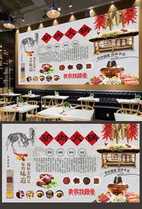 驴肉馆驴肉美食餐饮背景墙