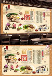 面馆传统中式美食背景墙壁画 PSD