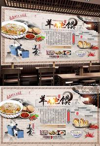 陕西羊肉泡馍肉夹馍餐饮背景墙