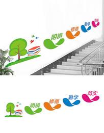 学校楼道文化墙设计