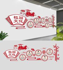 中式校园仁义礼智信文化墙