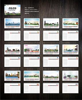 2020城市地标台历