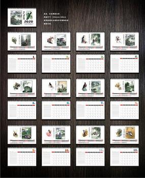2020唐人诗意画台历
