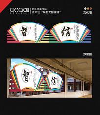 创意中国风校园文化