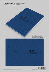 复古蓝色封面设计