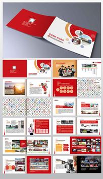 广告公司画册文化传播公司画册